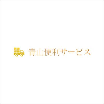 代表 渡辺 洋子